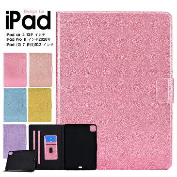iPad 10.2 インチ (第 7 世代) ケース 手帳型 iPad Pro 11 インチ 2020年 カバー 耐衝撃 アイパッドプロ11 ケース カード収納 iPad air4 10.9 inchケース スタンド機能 iPad air 4 10.9 インチケース 手帳 アイパッドエアー4ケース おしゃれ アイパッドプロ10.2ケース