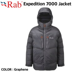 【Rabラブ】Expedition7000Jacketエクスぺディション7000ジャケットアウターダウンジャケット防寒極寒メンズ国内正規