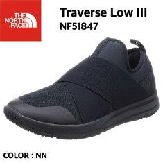 【THENORTHFACEノースフェイス】TraverseLowIIIトラバースローIII(ユニセックス)NF51847シューズスニーカースリッポンキャンプフェスアウトドア