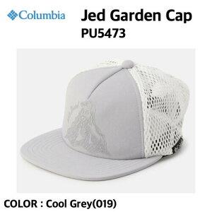 【国内正規品】【Columbia コロンビア】Jed Garden Cap ジェドガーデンキャップ Cool Grey 019 ワンサイズ オムニフリーズゼロ 冷却機能 速乾 メッシュパネル 通気性 PU5473