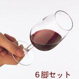 【3/4 20:00〜3/11 1:59スーパーSALE】テイスティンググラス INAO 国際規格 ワイン ウィスキー ティスティング 試飲会