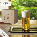 うすはり タンブラー L 2個入 木箱セット 375cc ペアセット グラス 日本製 松徳硝子 ビール