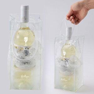 アイスクーラー バッグ クリアー 1本用 ワインクーラー ワインバッグ アイスワインバッグ