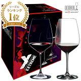 【数量限定セット】リーデル レッドワイン 2脚セット 4441/0 RIEDEL ギフト プレゼント ワイングラス グラス 在宅 おうち時間