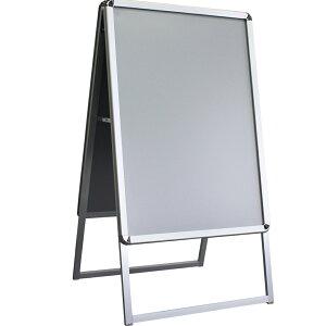 A型看板【A0サイズ】両面ポスター屋外立て看板アルミフレーム製