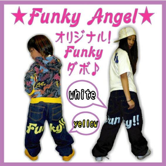 Funkyangelfunky voltagebd Images