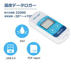 温度ロガー USB端子でPCにデータを転送 生活防水 簡易に記録/分析が可能 記録数32000 TMR5