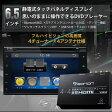 6.5インチ車載DVDプレーヤー 4×4地デジチューナー付 タッチパネル 高感度 自動チャンネルスキャン フルセグ/ワンセグ自動切替 C0333J