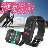 Bluetooth4.0 スマートブレスレット 着信通知 歩数計 カロリー 活動量計 心拍計 多機能ウォッチ ブラック BPL08