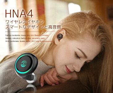軽量 高音質 Bluetoothイヤホン 1ボタンで簡単操作 指先サイズのコンパクト設計 スマートデザイン ワイヤレスイヤホン 片耳装着タイプ HNA4