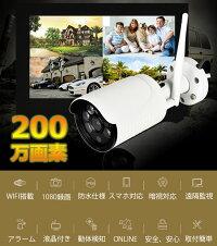 10インチモニターワイヤレス防犯カメラセット無線NVR+WIFIカメラ1台屋内・屋外両用スマホ/タブレット対応遠隔監視日本語メニューHDD録画WF6111