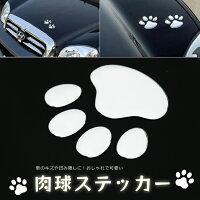 カーステッカー車やバイクキズ隠し凹み隠しに猫(犬)足跡可愛いくおしゃれな肉球ステッカー飾りシール愛車のキズやヘコミ対策立体テッカーシルバーEBSET50