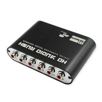 5.1ch対応アナログオーディオデコーダDTS/AC-3/Dolbyデジタル等をアナログ変換6RCA出力S/PDIFデジタル音声コンバーター同軸/光ケーブル両対応DTS51