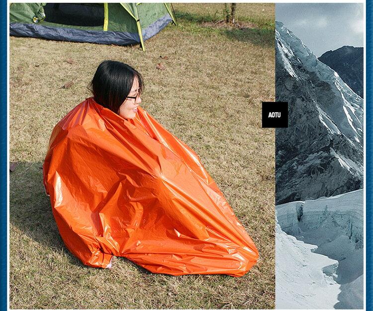 防災用 サバイバルシート 防災ブランケット オレンジ限定 レジャーシート 災害時やアウトドアに 寒さ対策 高温遮断対策 断熱と保温 キャンプ場 登山やスポーツ観戦にも AT9041