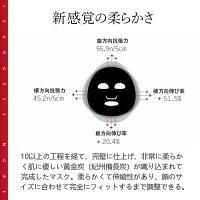 LEUNGESSMORE日本製備長炭フェイスマスクシートマスクフェイスパックブラックシート6枚入り紀州備長炭保湿ブラックマスク黒マスク無着色無香料レスモアLM06GD