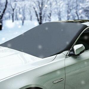 フロントガラスカバー 車用カバー 取付簡単 磁石付 約210cm×約125cm 難燃素材 雪/霜/雨/埃/黄砂/花粉/紫外線などからガード 汎用タイプ 降霜 積雪 凍結対策に MFC2112