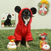 犬服ドッグウェア干支子ねずみパーカー(紐付き)krd01