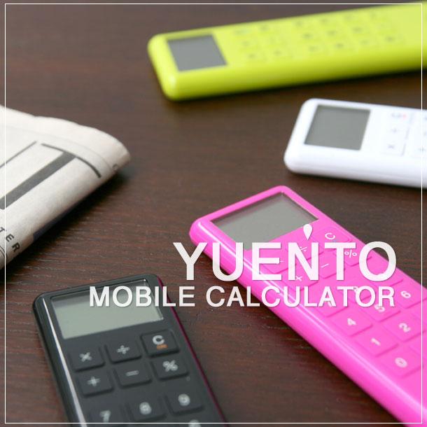 片手で携帯のような操作感!とってもコンパクトな電卓 MOBILE CALCULATOR YUEN'TO