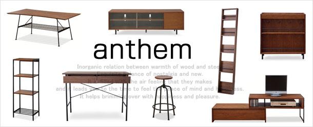 anthem (アンセム) シリーズ。
