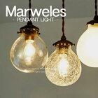 送料無料!Marweles(マルヴェル)シーリングライトペンダントライトLT-9823。