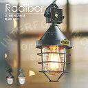 送料無料! Radibor (ラディボル) ペンダントライト ヴィンテージのような味わいのあるデザイン インターフォルム  LT-1893 。の写真