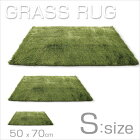 ���饹�饰(GrassRug)
