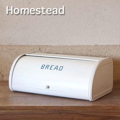 【Homestead ホームステッド】 ブレッドケース Mサイズ 青 ローラートップブレッド缶 パンケース・ブレッドビン・ホームステッド・収納 。