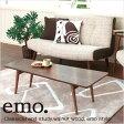 送料無料! emo (エモ) スクエアテーブル・折りたたみ式 高級感溢れるウォールナットの質感 長方形・ローテーブル 北欧・ミッドセンチュリー 。