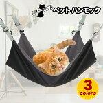 ペット猫用ハンモック2wayねこキャットワイドサイズマットベッドケージ大判