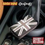 BMWMINIキーケースPUレザースマートキーファスナーアクセサリーパーツSKYBELL