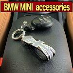 BMWMINIキーホルダーループストラップ車BMWユニオンジャックリングSKYBELL