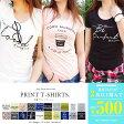 Tシャツ tシャツ レディース プリントTシャツ uネック vネック 半袖 トップス カジュアル プリント ロゴ 黒 白 ホワイト ブラック ピンク グレー ネイビー カーキ ブルー チャコール 大きいサイズ M L サイズ A425 RCP