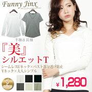 シームレス Tシャツ ネックシンプル インナー ホワイト ブラック レディース シンプル ユニフォーム ブラジャー