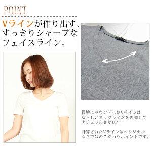 美シルエットVネック半袖Tシャツ!