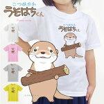 うそはちくんUSO8-Tシャツ