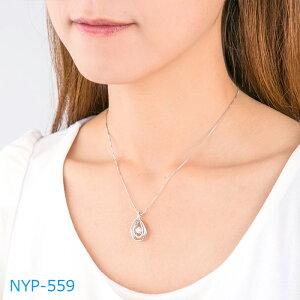 クロスフォーニューヨークNYP-559