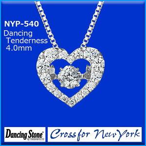 クロスフォーニューヨークNYP-540