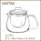 【KINTO】【UNITEA】ティーポット耐熱ガラス【KINTOUNITEAティーポットセット・S8363】