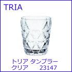 KINTOTRIAプラスチックタンブラーグラススタッキングプラカップホームパーティピクニック【KINTOTRIAタンブラークリア23147】