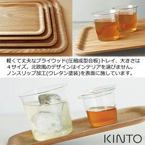 【KINTO/キントー】ノンスリップトレイL45139木製トレイトレイ【KINTONONSLIPTRAYL45139】