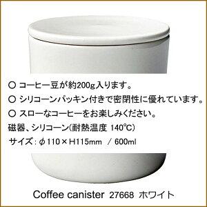 KINTOSLOWCOFFEESTYLEコーヒーキャニスター27644ホワイトキントーコーヒーコーヒードリップレギュラーコーヒーペーパーフィルターハンドドリップ【KINTOキントー】