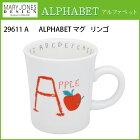 【アルファベットマグ29611A】まるで絵本から抜け出してきたようなカラフルな動物達が楽しいアルファベットマグです日本製マグカップニューポンコーヒーマグカップ電子レンジ使用可キッチン食洗器使用可マグ