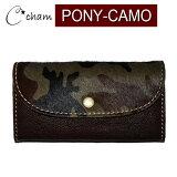 チャム フラップ ウォレット ポニーカモ PN-013 BROWN/OLIVE CAMO ウォレット イタリア産柄付き牛半裁革をオリーブベースに三色使いとなるようプリントされております。 財布 革プレゼント 迷彩 オリーブ ブラウン
