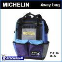 Michelin 4Way Bag 232190 Multi 【送料無料】ミシュランバッグショルダーリュックキャリーハンドバッグミシュランマンバックパックディバッグ