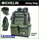 Michelin 4Way Bag 230462 Olive 【送料無料】ミシュラン バッグ ショルダー 口金リュック キャリー ハンドバッグ ミシュランリュック バックパック ディバッグ Olive