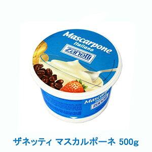 ザネッティ マスカルポーネ 500g 濃厚でコクのある生クリームのようなチーズです。ティラミスの材料の他コーヒーに浮かべても美味しいです。この商品は、福岡のチーズ 卸・小売のrootsより、冷蔵便で直接お届けいたします。チーズ以外の商品と同梱できません。送料別