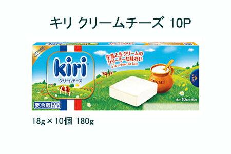 kiriクリームチーズ18g×10個入り生クリームをたっぷり使っているため、ほのかな酸味と甘みが口の中で溶け合います。