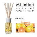 Millefiori 【ミッレフィオーリ】グレープフルーツ フレグランス リード ディフューザー M ナチュラルシ...