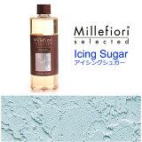 Millefiori セレクテッド アイシングシュガー リフィル SDIF-25-001 詰替え フレグランスディフューザー ルームフレグランス ミッレフィオーリ icing sugar
