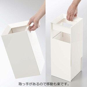 トラッシュカンヴェールホワイトHH06947デザインゴミ箱山崎実業インテリアおしゃれ